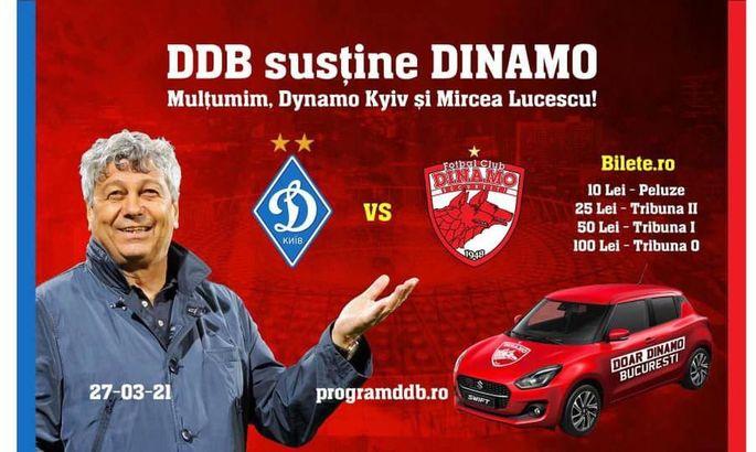 Благотворительный матч киевского и бухарестского Динамо находится под угрозой срыва