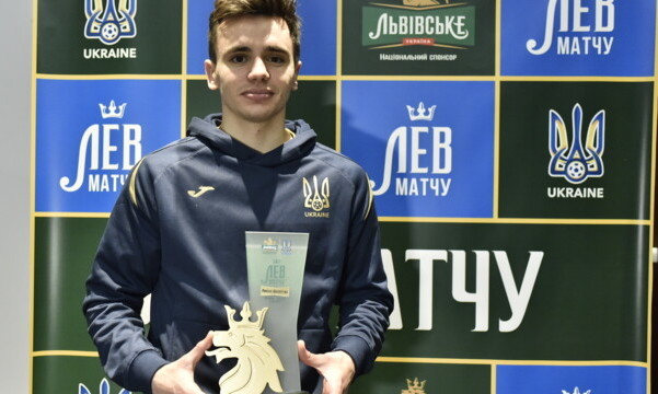 Игрок Динамо - обладатель приза Лев Матча в поединке с Францией