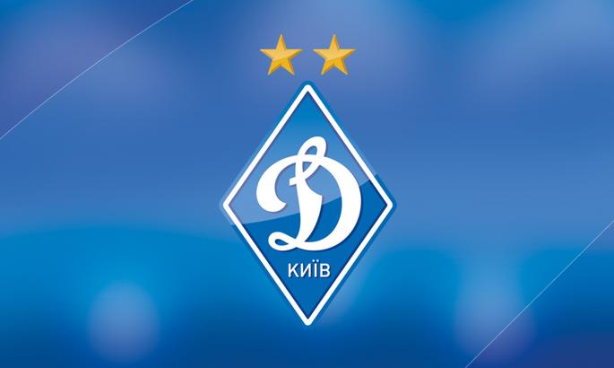 Стало известно, состоится ли благотворительный матч между киевским и бухарестским Динамо