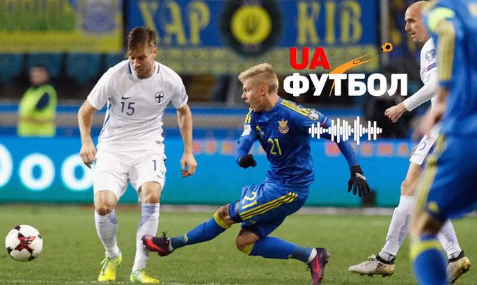 Украина – Финляндия. АУДИО онлайн трансляция матча отборочного турнира на чемпионат мира