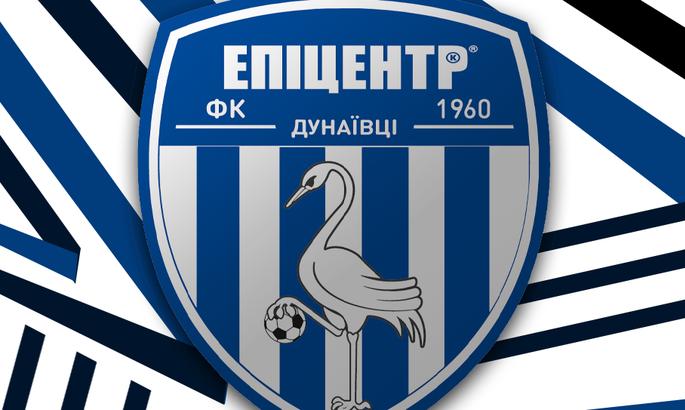 Клуб Второй лиги обратился в КДК УАФ из-за отмены матча