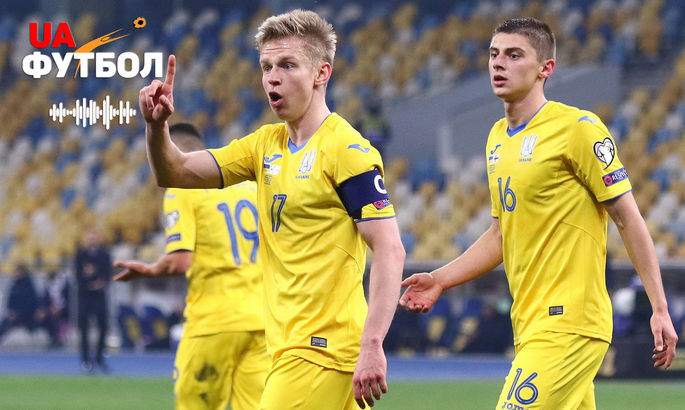 Украина – Казахстан. АУДИО онлайн трансляция матча отборочного турнира на чемпионат мира