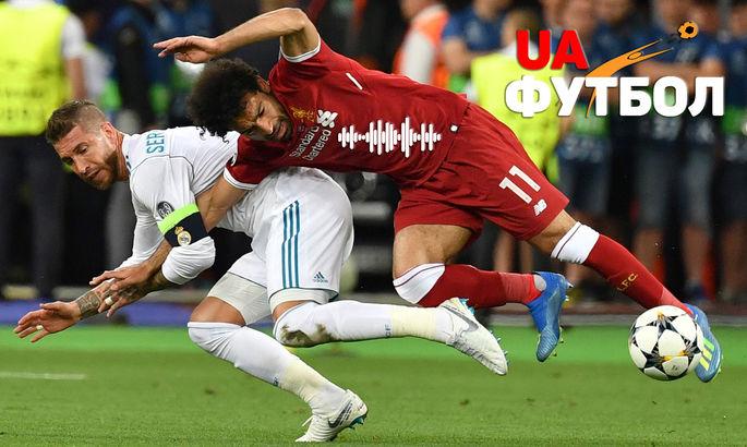 Реал – Ливерпуль. АУДИО онлайн трансляция первого матча ¼ финала Лиги чемпионов