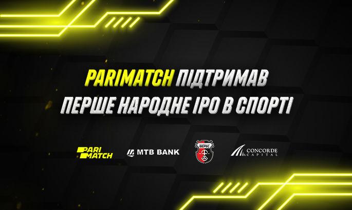 Вперше в Україні вболівальники зможуть купити акції футбольного клубу