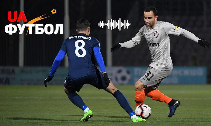 Мариуполь – Шахтер. АУДИО онлайн трансляция матча 21-го тура УПЛ