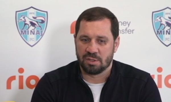 Денисов: Если Минай вылетит в Первую Лигу, то будущее команды окажется под вопросом