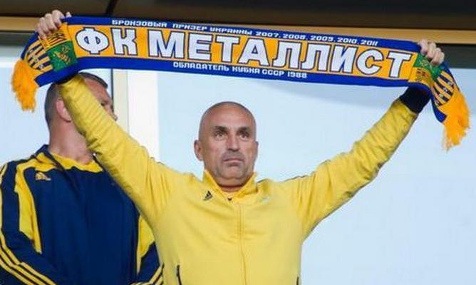 Ярославский: Возвращение Металлиста произойдет в ближайшие недели-месяц
