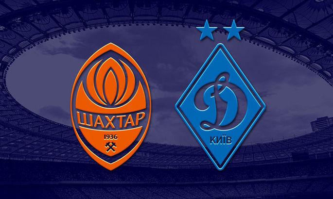 Офіційно: Шахтар і Динамо проведуть перший в історії кіберспортивний матч з FIFA 21