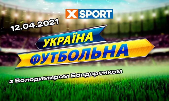 Итоги подводить рано! Украина футбольная с Владимиром Бондаренко - ВИДЕО
