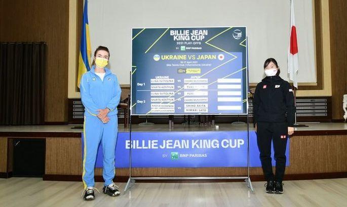 Україна з Світоліною приймає Японію в Кубку Біллі Джин Кінг. Що про це потрібно знати?