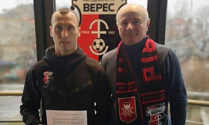 Капитан Вереса продлил контракт с клубом