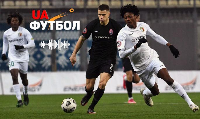 Ворскла – Заря. АУДИО онлайн трансляция матча 22-го тура УПЛ