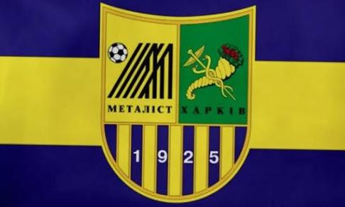 Горсовет инициировал бесплатную передачу имущества Металлиста в собственность Харькова