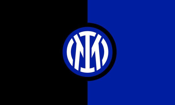 Миланский Интер объявил о выходе из проекта под названием Суперлига