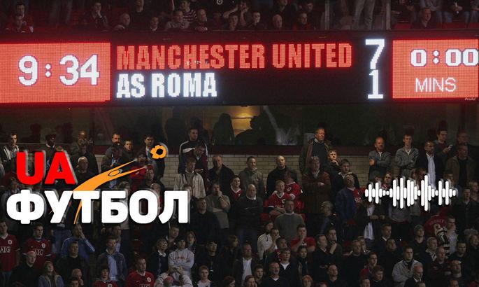 Манчестер Юнайтед – Рома. АУДИО онлайн трансляция первого матча ½ финала Лиги Европы