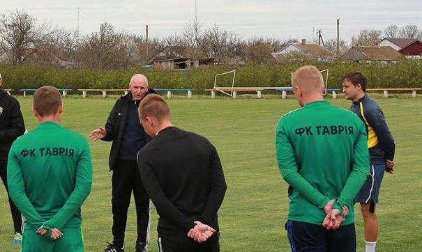Новый тренер Таврии собирается ставить команде комбинационной футбол