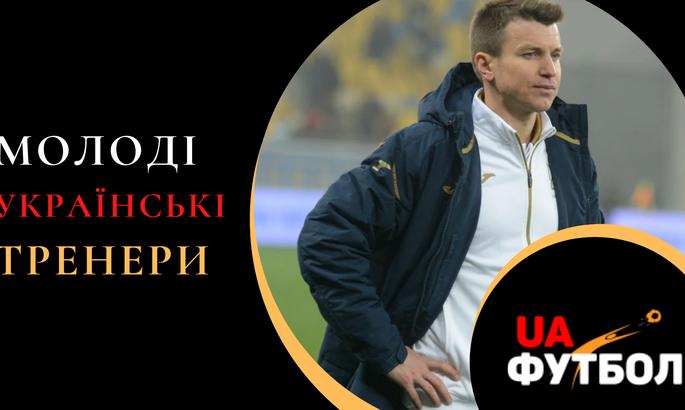 Ротань и ассистенты Луческу. Как в Украине происходит смена поколений тренеров