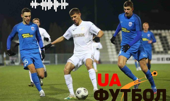 Десна - Колос: АУДИО LIVE трансляция матча УПЛ