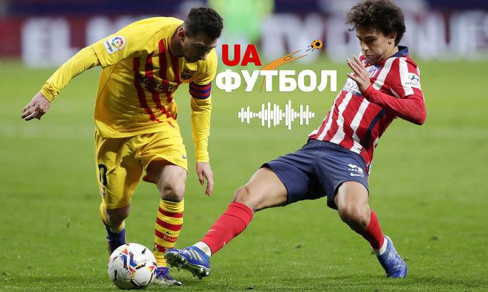 Барселона – Атлетико. АУДИО онлайн трансляция центрального матча 35-го тура Ла Лиги