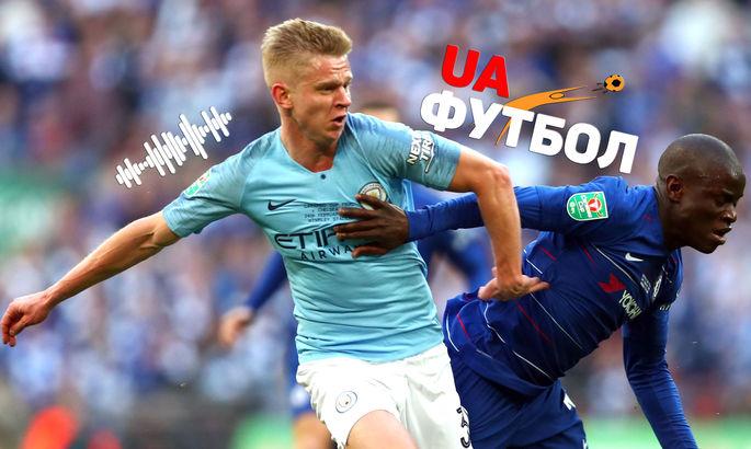 Манчестер Сіті – Челсі. АУДІО онлайн трансляція центрального матчу 35-го туру АПЛ