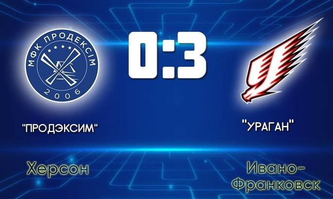 Ураган уверенно обыграл Продэксим в первой игре финала. Видео обзор матча