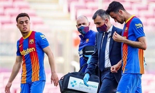 Бускетс сломал верхнюю челюсть в игре против Атлетико
