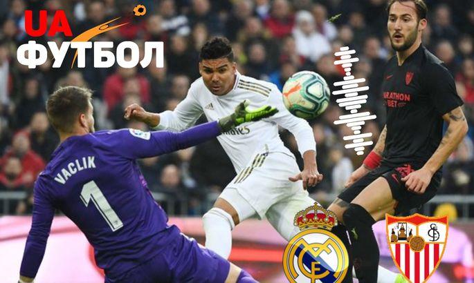 Реал - Севилья. LIVE АУДИО трансляция матча Ла Лиги