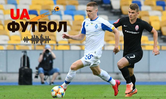 Динамо – Заря. АУДИО онлайн трансляция финала Кубка Украины