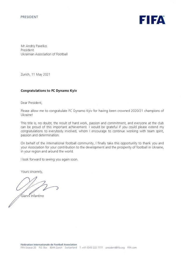 Президент ФІФА в листі Павелку привітав з чемпіонством Динамо - изображение 1