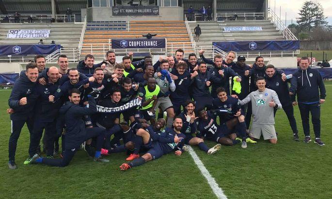 Клуб из 4-го дивизиона сыграет в полуфинале Кубка Франции. За него выступают врачи и электрики
