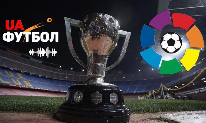 Матч-центр 37-го туру Ла Ліги. АУДІО онлайн трансляція поєдинків за участю Атлетіко, Реалу та Барси