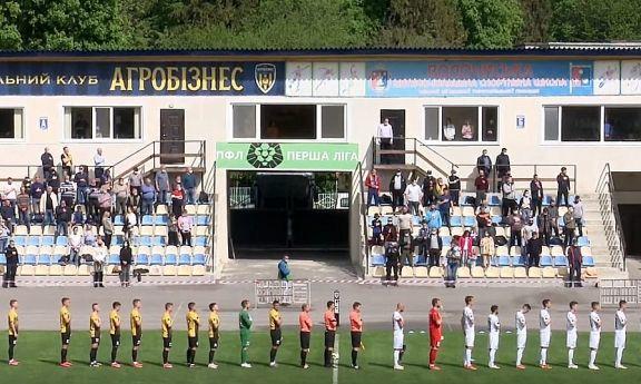 Бумеранг з пенальті вернувся. Агробізнес – Чорноморець 1:0. Відео голу та огляд матчу