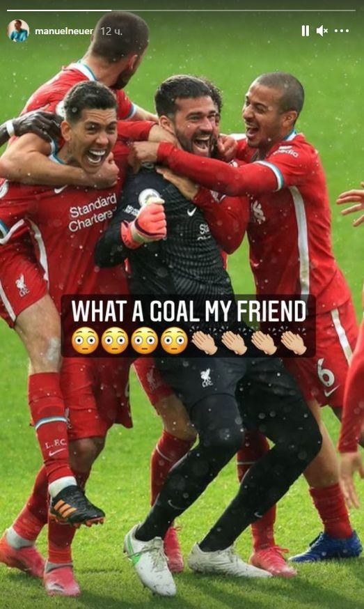 Мануэль Нойер отреагировал на гол вратаря Ливерпуля Алиссона - изображение 1