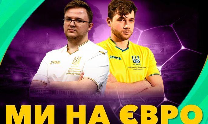 Слідом за командою Шевченка. Збірна України з кіберфутболу відібралась на Євро