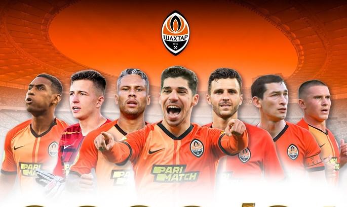 Шахтар оголосив сімох претендентів на звання найкращого гравця команди в сезоні