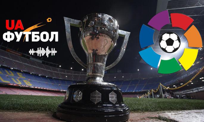 Матч-центр 38-го тура Ла Лиги. АУДИО онлайн трансляция поединков с участием Атлетико, Реала и Барсы