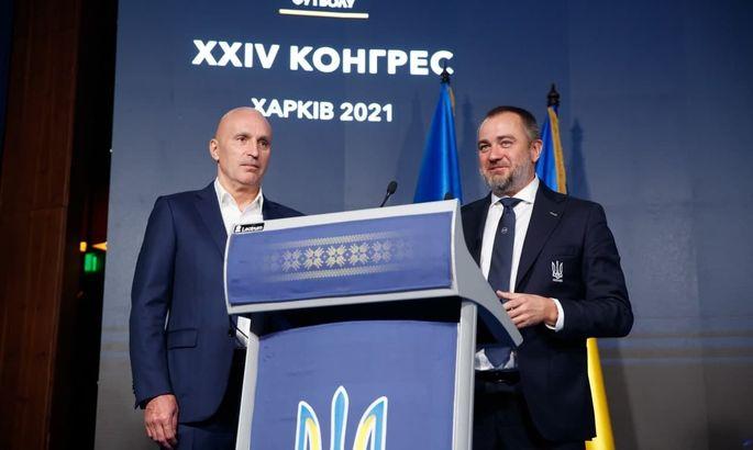 Ярославський: Проведення Конгресу УАФ в Харкові - стимул для того, що вкласти побільше грошей в Металіст