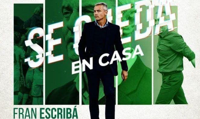Бело-зеленый клуб испанской Примеры определился с наставником