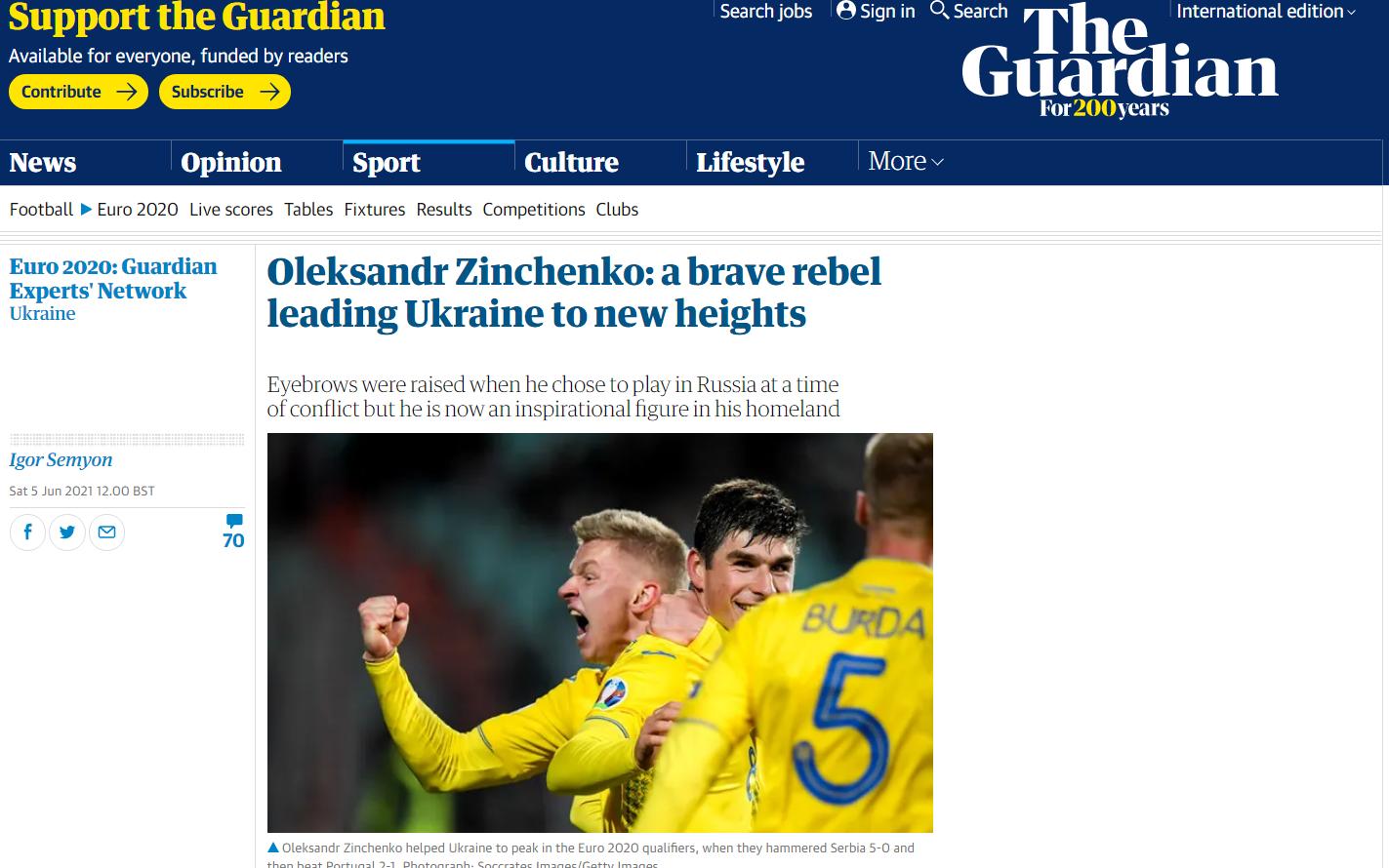 Взгляд английских болельщиков на сборную Украины. По материалам партнерства The Guardian и UA-Футбол - изображение 1