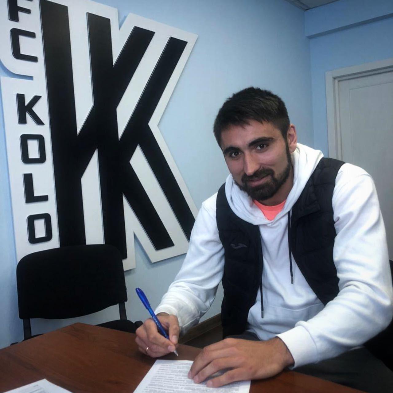 Колос объявил о подписании грузинского форварда Сичинавы - изображение 1