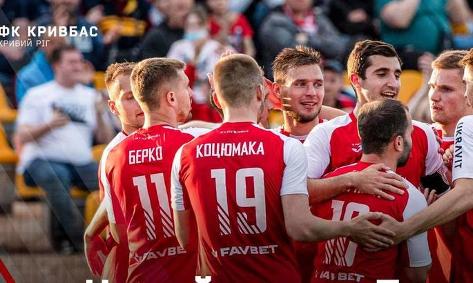 Днепр и Кривбасс подведут черту под регулярным сезоном, важны ли третье и шестое места? Анонс 26-го тура Второй лиги