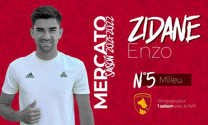 Сын Зидана трудоустроился в французском клубе Лиги 2