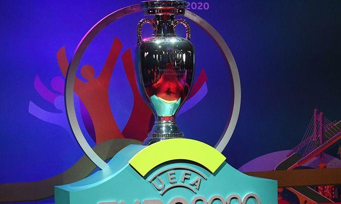 Автор лучшего гола на Евро-2020 получит цифровую награду