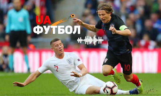 Англия – Хорватия. АУДИО онлайн трансляция матча чемпионата Европы