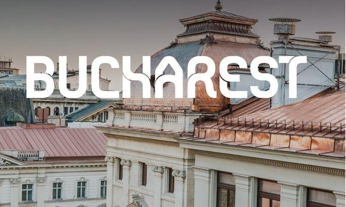 Украинских болельщиков освободили от прохождения карантина в Бухаресте