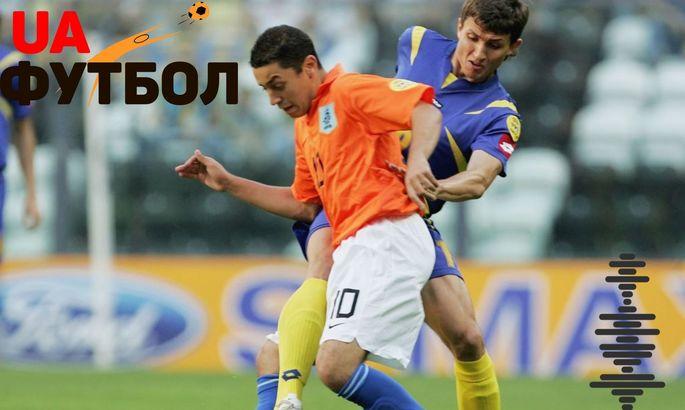 Нидерланды - Украина. АУДИО трансляция матча Евро-2020