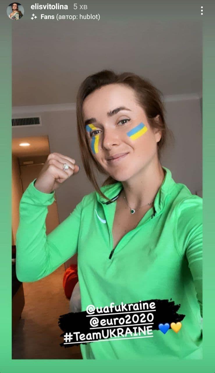 Элина Свитолина готова к матчу Украина - Нидерланды. Фото - изображение 1