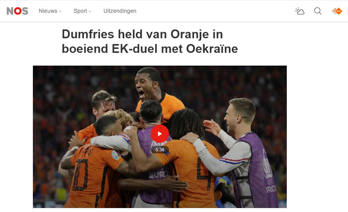 Неудержимый Дамфрис и обнадеживающий старт оранье. Обзор СМИ после матча Нидерланды - Украина - изображение 3