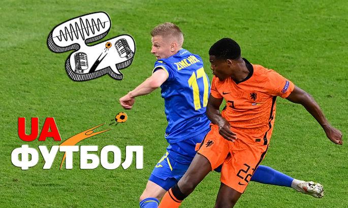 Миколенко та Зінченко продали Дюмфріса у топ-клуб. Нідерланди – Україна. Аудіодумка #100