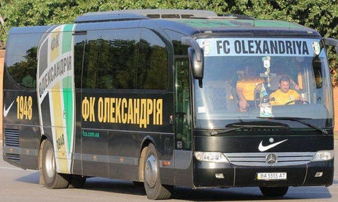 Александрия до середины сентября будет играть на выезде